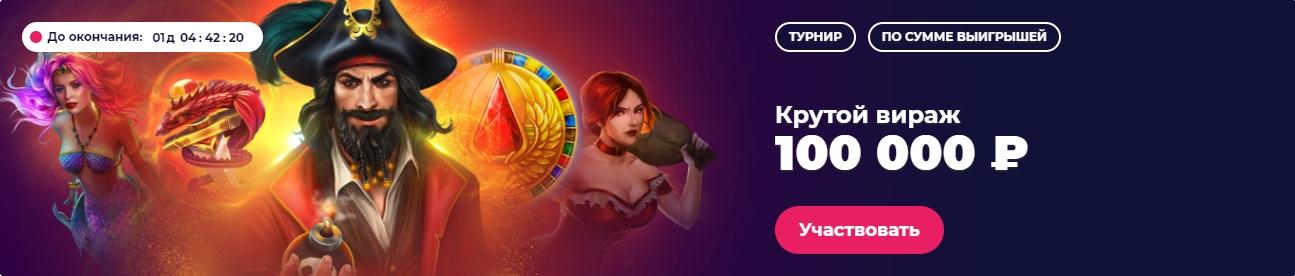 казино чемпион официальный сайт отзывы
