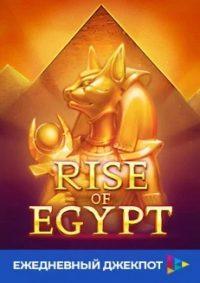 Играть в Rise of Egypt