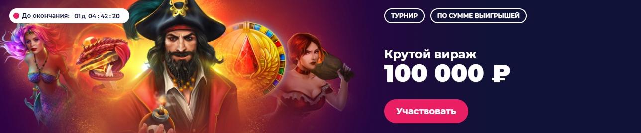 чемпион казино официальный сайт мобильная версия