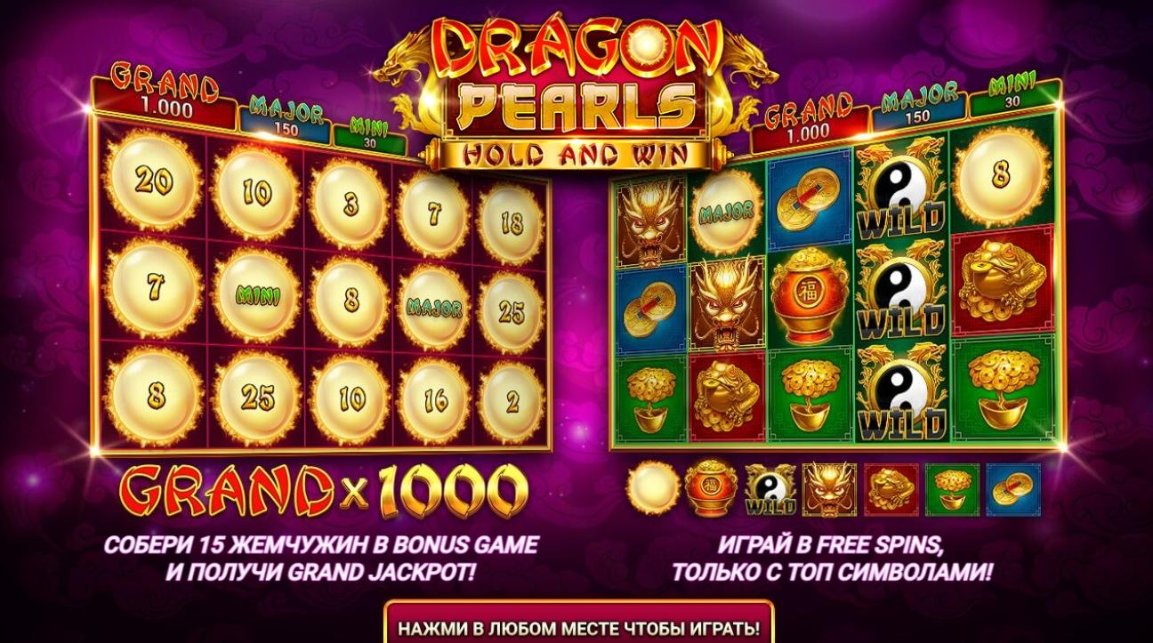 играть казино онлайн с регистрацией